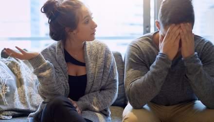 Як ніколи не можна просити вибачення: 5 заборон у стосунках