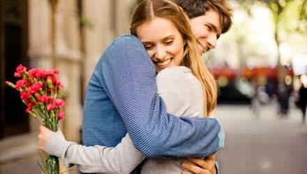Какие стереотипы и представления разрушают отношения: 6 утверждений