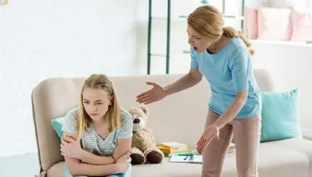 Не керувати, а виховувати: чому батькам варто припинити боротьбу за владу над дитиною
