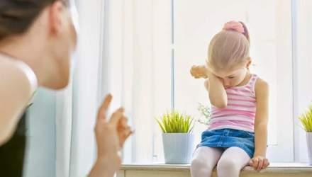 Що не можна робити у процесі виховання дитини: 5 важливих заборон