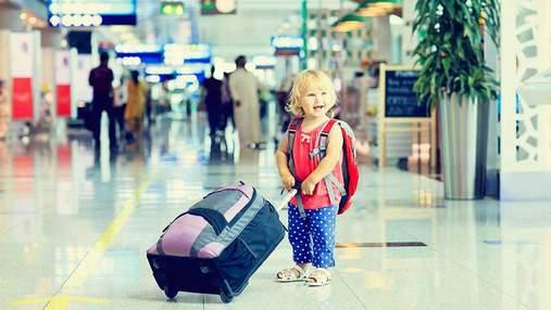 Подорож з дитиною: як до цього підготуватися та що взяти з собою