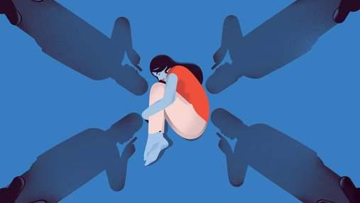 8 ознак емоційного насилля в сім'ї