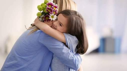 Як батькам показати прихильність і любов до дитини: 6 фраз турботи