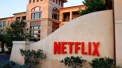 Як перетворити ідею на бізнес: секрети від співзасновника Netflix
