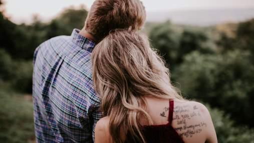 Чого чоловіки і жінки потребують у шлюбі: цікаве порівняння