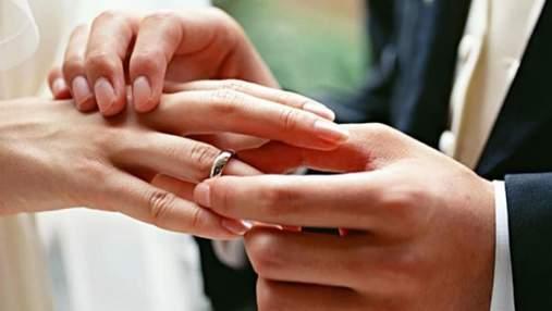 Можно ли жениться онлайн во время карантина в Украине и как подать заявление