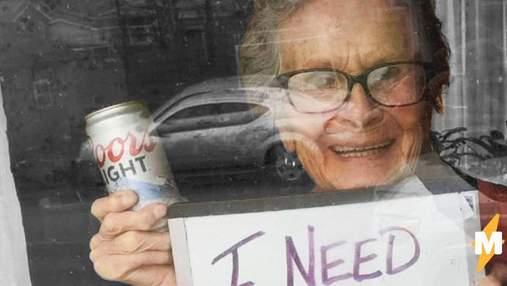 93-річна бабуся вигадала цікавий спосіб поповнити запаси пива на карантині і її план спрацював