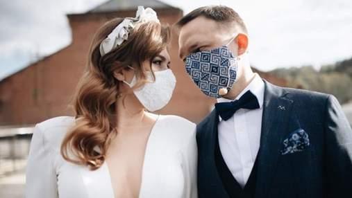 Весілля під час карантину: скільки гостей можна запросити