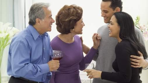 Первая встреча с родителями парня: как вести себя при знакомстве