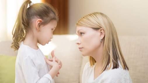 Злая или добрая мачеха: как подружиться с детьми мужа от первого брака
