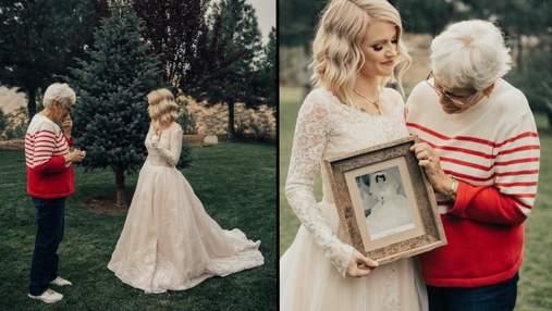 Наречена влаштувала сюрприз для бабусі та одягла її сукню на своє весілля: мила реакція у фото