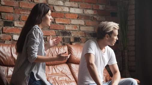 5 речей, які псують ваші стосунки з другою половинкою