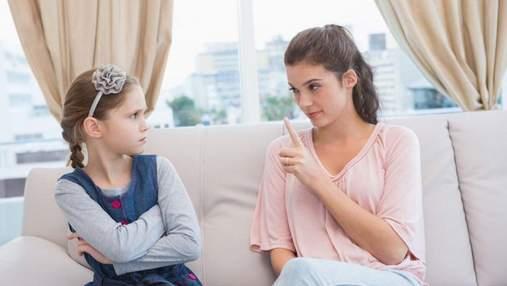 Почему родители не могут договориться с детьми: главные ошибки