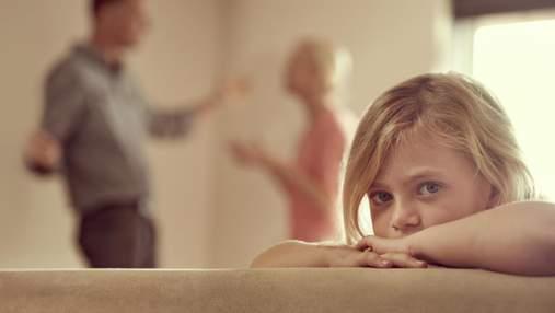 Почему родителям нельзя ругаться при ребенке: 6 важных причин