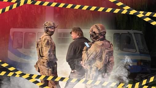 Як покарають луцького терориста: юрист пояснив деталі та оцінив операцію МВС та СБУ