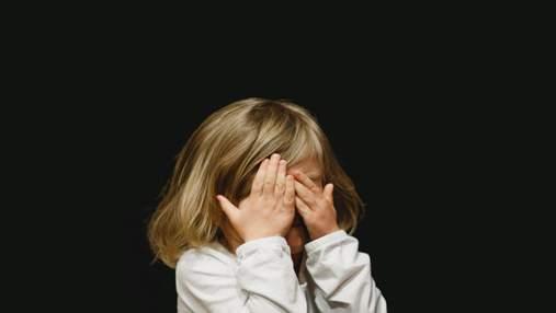 Страхи у дітей: звідки вони з'являються та як з ними працювати