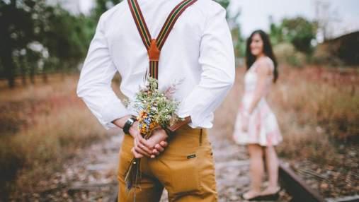 Як зрозуміти, чи ви одружитеся: 10 запитань коханому