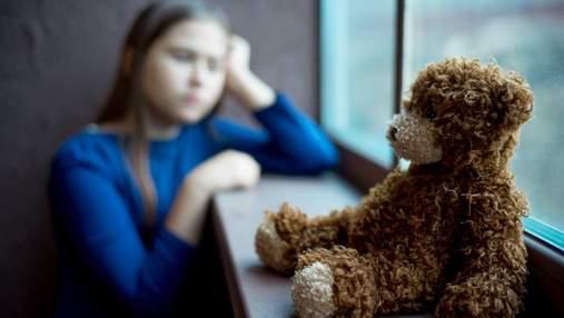 Як помилки батьків у вихованні впливають на дітей: 11 поширених прикладів та їхні наслідки