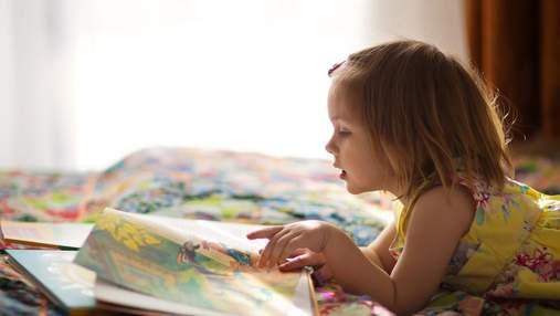 5 непревзойденных книг, которые помогут ребенку полюбить читать