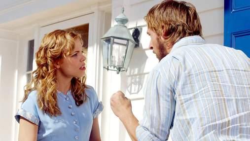 Руйнівні фрази, які в жодному разі не можна говорити чоловіку