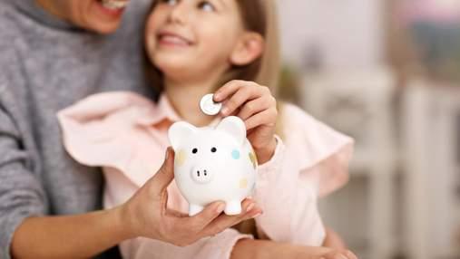 Як говорити з дітьми про гроші: ексклюзивні поради фінансового виховання