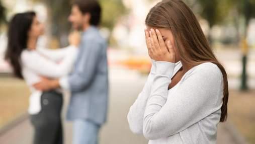 Що робити, якщо зрадила кохана людина: 3 дієві поради від психолога