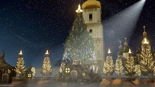 Головна ялинка країни: якою вона буде та як святкуватиме Київ