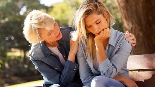 Несчастные в любви: ученые объяснила, как на это влияет мать