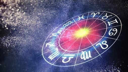 Любовный гороскоп на неделю 1 – 7 февраля 2021 года для всех знаков Зодиака