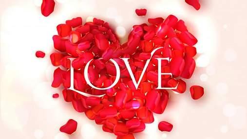 Любовный гороскоп на неделю 8 – 14 февраля 2021 года для всех знаков Зодиака