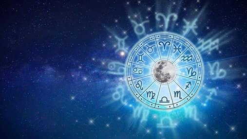 Любовний гороскоп на тиждень 15 – 21 лютого 2021 року для всіх знаків Зодіаку