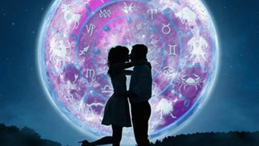 Любовний гороскоп на тиждень 1 – 7 березня 2021 року для всіх знаків Зодіаку
