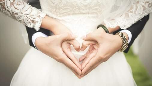 У Києві розповіли, в якому районі найбільше одружуються