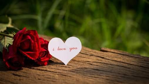 Любовный гороскоп на неделю 15 – 21 марта 2021 года для всех знаков Зодиака