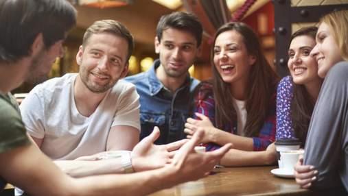 Які факти щодо стосунків з партнером не можна розповідати друзям: 4 теми