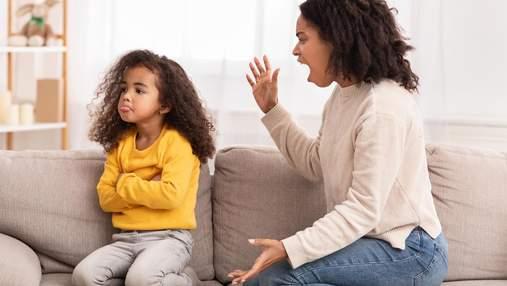 Як не проявляти злість та агресію до дитини: поради від психологів