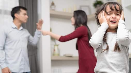 Ссоры между родителями: какое негативное влияние оказывают на ребенка и его будущее