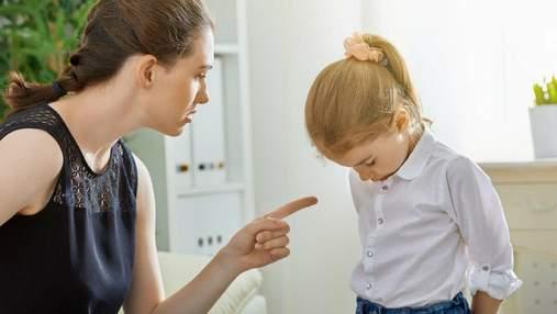 Які вчинки батьків травмують психіку дитини: помилкові дії у вихованні