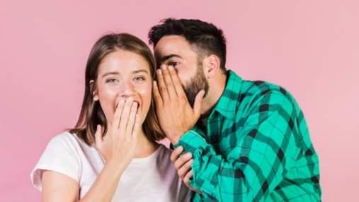 Обман з любов'ю: як невинна маленька брехня може допомогти зберегти стосунки