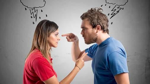 Сперечатися, а не замовчувати: як обговорення проблем може покращити стосунки в парі