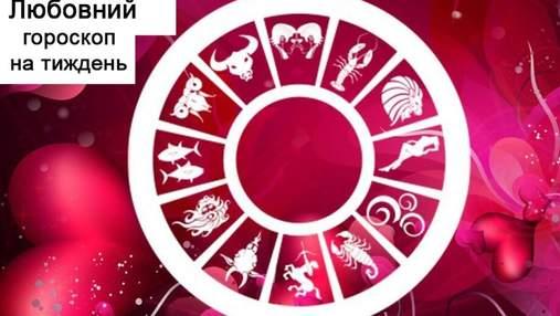 Любовний гороскоп на тиждень 3 – 9 травня для всіх знаків Зодіаку