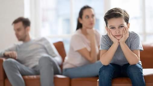 Як погане відношення батьків впливає на їхніх дітей: відповідь психолога