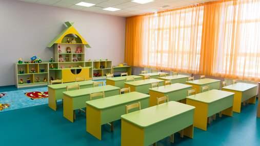 Детские сады в Черновцах летом закроют на два месяца: в чем причина