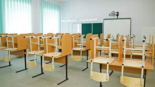 К 1 сентября на Львовщине закроют почти 30 школ: причина