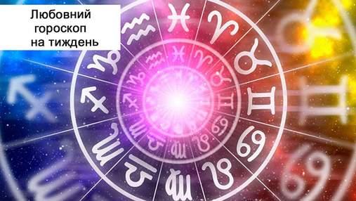 Любовний гороскоп на тиждень 17 – 23 травня для всіх знаків Зодіаку