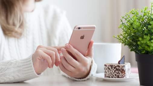 Раскрытие измены через хэштеги: как женщина благодаря инстаграму узнала о любовнице мужа