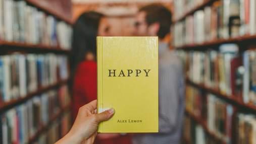 5 книг про те, як покращити свої стосунки: варто прочитати кожному