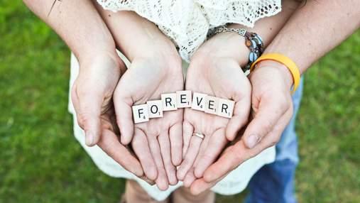 Протилежності притягуються:  6 переконань, які шкодять вашим стосункам