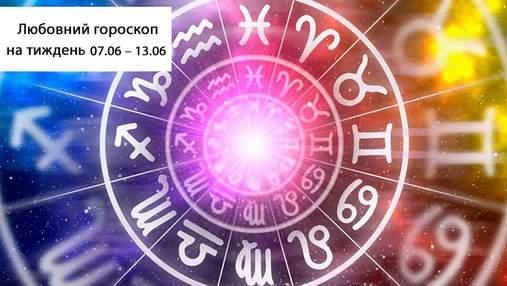 Любовный гороскоп на неделю 7 – 13 июня для всех знаков Зодиака: как сложатся ваши отношения