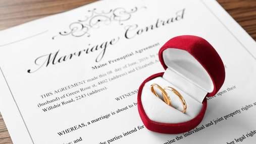 Почему нужно подписывать брачный контракт: 5 важных причин от адвоката